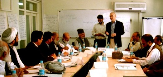 Supreme Court of Afghanistan, Training-of-Trainers (ToT) Workshop